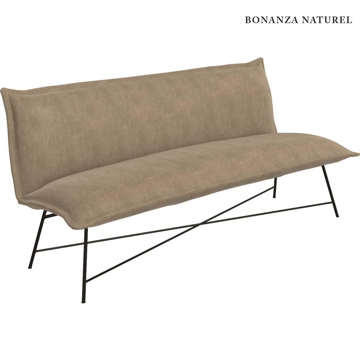jess-design-essbank-vidar-bonanza-naturel-lichtraum24-01
