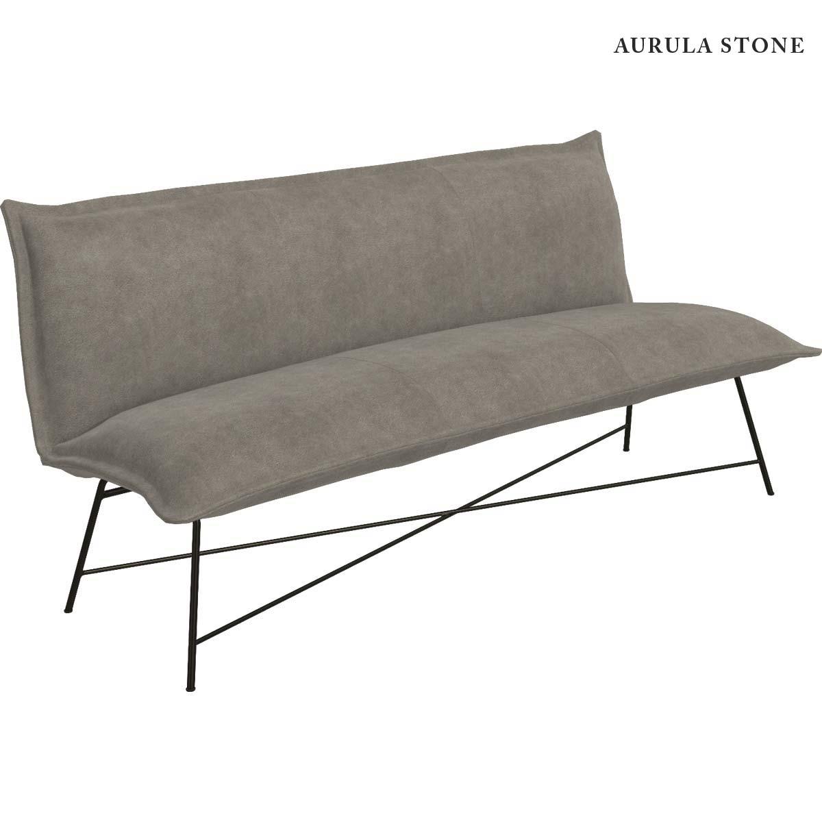 jess-design-essbank-vidar-aurula-stone-lichtraum24-01